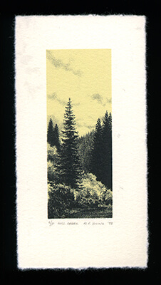 Mill Creek - Limited Edition Lithography Print by Al Young