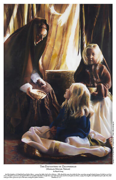 The Daughters Of Zelophehad - 11 x 17 print by Elspeth Young