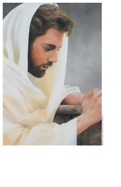We Heard Him Pray For Us - 9 x 13 print by Al Young