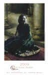 2009 Art Calendar from Al Young Studios (53-week format)