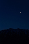 Venus and the Crescent Moon - 16 x 20 lustre print